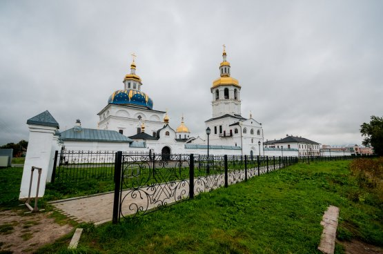 "Excursion tour ""Tobolsk - s. Pokrovskoe """