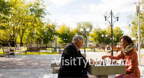 The Garden of Chess Players